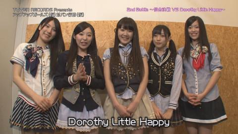 アップアップガールズ(仮) Dorothy Little Happy