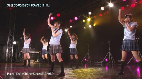 iDOL Street ストリート生 e-Street SAPPORO e-Street TOKYO w-Street NAGOYA w-Street OSAKA w-Street FUKUOKA