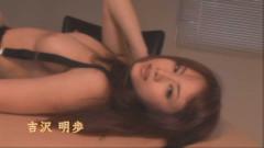 MAXINGガールズ!イキな美女たちの、イキハメ6SEX 3