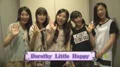 ドロシーのリトルHAPPY DAYS! #15