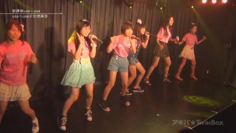 からっと☆ ALLOVER クレヨン日記 ANNA☆S フラップガールズスクール 2& i☆Ris ナイスガールトレイニー usa☆usa少女倶楽部 苺シアター