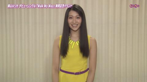 松井咲子 AKB48 AKB48グループ研究生 日テレジェニック2013候補生 LinQ