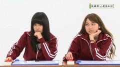 後藤郁vs尾島知佳 #4