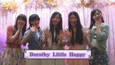 ドロシーのリトルHAPPY DAYS! #16