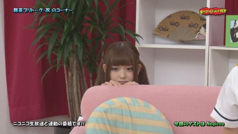 松村沙友理 中田花奈 乃木坂46 Negicco