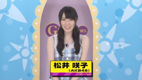 GirlsNews~エンタメ! #5