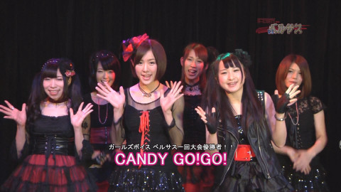CANDY GO!GO! BLESS リンクス CoverGirls ALLOVER ICT ラブリ〜ず!!