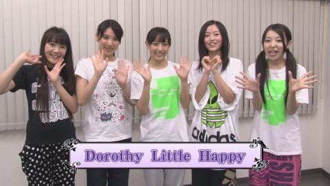 ドロシーのリトルHAPPY DAYS! #17