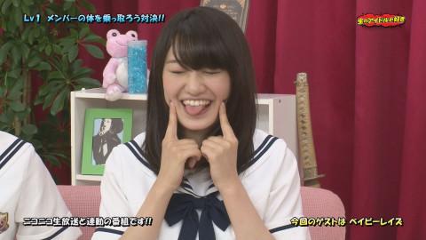 松村沙友理 中田花奈 ベイビーレイズ