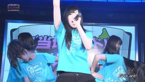 Hmj姫っ娘5 OSAKA BB WAVE Rev.from DVL RYUKYU IDOL
