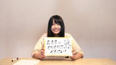 森杏奈のもりもりミッションください! #1
