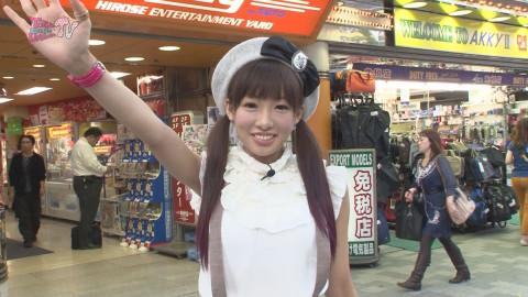 TokyoGirls'UpdateTV #4