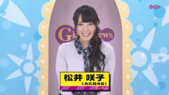GirlsNews~エンタメ! #8