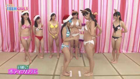 まるごとTEEN GIRLS #9
