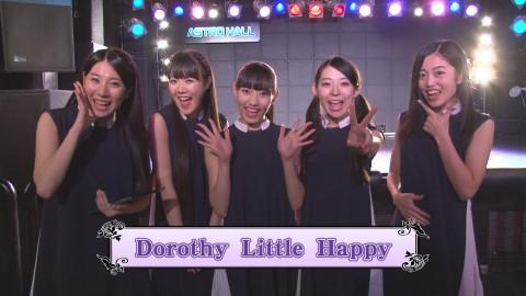 ドロシーのリトルHAPPY DAYS! #20
