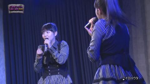 Jumpin ミラクルマーチ みちのく仙台ORI☆姫隊 Chelip ami〜gas キャラメル☆リボン