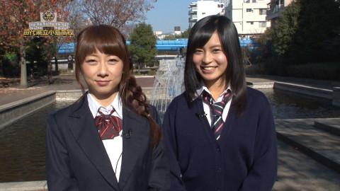田代県立小島高校 #32