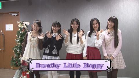 ドロシーのリトルHAPPY DAYS! #21