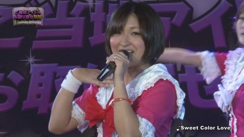 S-Qty peach sugar snow Rev.from DVL しもんChu  OSAKA BB WAVE Spangirl