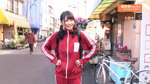 森杏奈のもりもりミッションください! #4