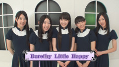ドロシーのリトルHAPPY DAYS! #22