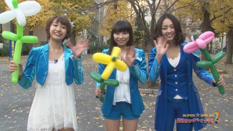 SUPER☆GiRLSの超絶アドベンチャー! #44