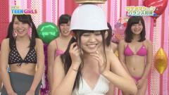まるごとTEEN GIRLS #11
