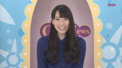 GirlsNews~エンタメ! #11