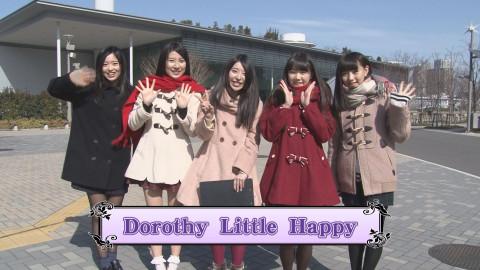 ドロシーのリトルHAPPY DAYS! #23
