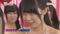まるごとTEEN GIRLS #12