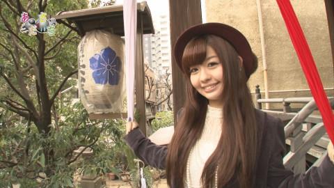 あさだち♂テレビ!! #228
