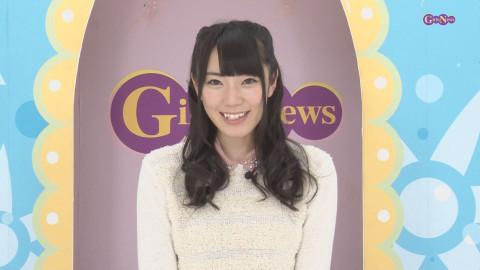GirlsNews~エンタメ! #12