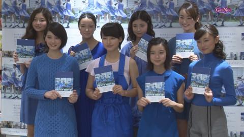 松井咲子 AKB48 上白井萌歌 上白井萌音 山崎紘菜 鈴木まりや 高崎聖子 predia