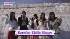 ドロシーのリトルHAPPY DAYS! #25