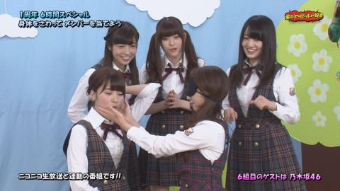 松村沙友理 中田花奈 乃木坂46 愛乙女★DOLL Ray 仮面女子 Doll☆Elements palet