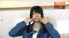 森杏奈のもりもりミッションください! #8