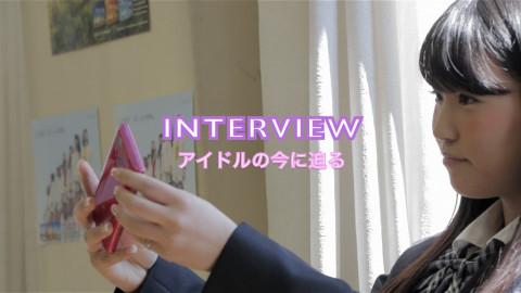 アイドル発見バラエティー!CoverGirlsのDisCovery!!! #4