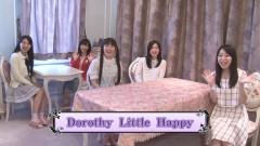 ドロシーのリトルHAPPY DAYS! #26