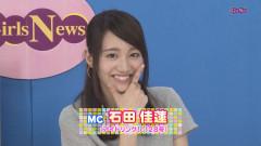 GirlsNews~エンタメ! #15