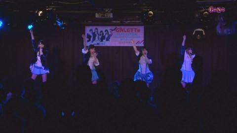 石田佳蓮 アイドリング!!! しず風&絆〜KIZUNA〜 GALETTe* 紗綾 うたたねこ歌劇団 青SHUN学園 リンダ3世