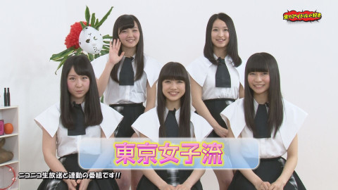 乃木坂46 松村沙友理 中田花奈 東京女子流*