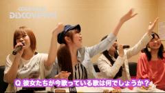 アイドル発見バラエティー!CoverGirlsのDisCovery!!! #6