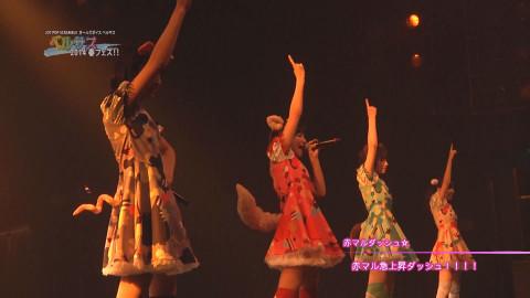さんみゅ~ AeLL. 7cm 赤マルダッシュ☆ CANDY GO! GO! 森杏奈 青SHUN学園 リンクス 平成琴姫 魔法女子☆セイレーン フルーティー Vienolossi