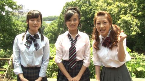田代県立小島高校 #39