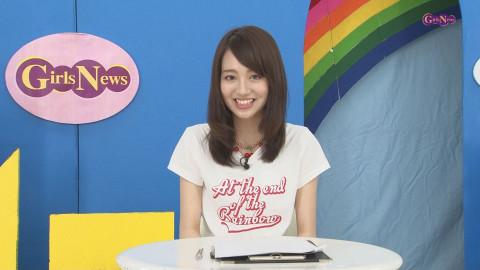 GirlsNews~エンタメ! #17