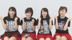 GirlsNews~エンタメ!Β #5