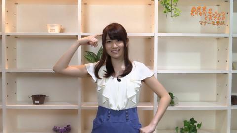 森杏奈のもりもりミッションください! #11