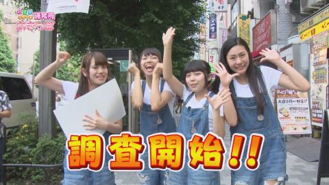 秋葉原リサーチ研究所「あきらぼ」 #2