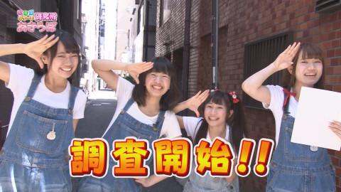 秋葉原リサーチ研究所「あきらぼ」 #3