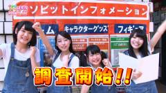 秋葉原リサーチ研究所「あきらぼ」 #4